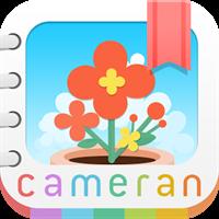 cameranアルバム-写真整理&共有を可愛いスキンで!