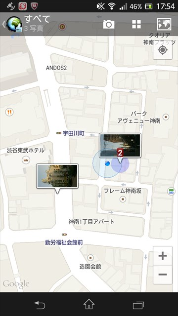 PhotoMap–ジオ写真ビューア