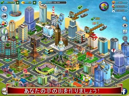 CityIsland™