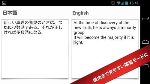 エキサイト翻訳 英語、中国語、韓国語などを無料で翻訳!