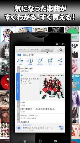 USEN550ch×HMV-多彩な番組が定額制で聴き放題!