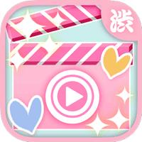 フォトビ ~デコった写真と音楽で作るフォトムービーアプリ~