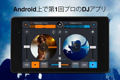 CrossDJFree–Mixyourmusic