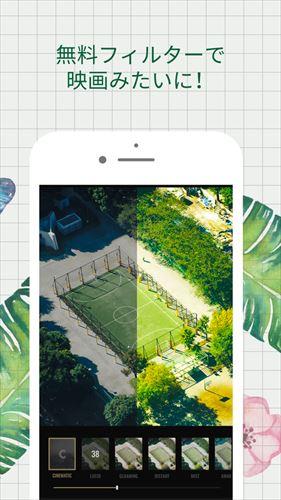Fotor画像加工,写真編集&コラージュアプリ