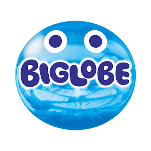 BIGLOBEトップページ (スマホ版)