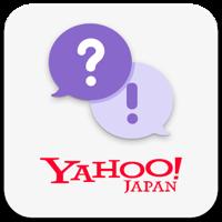 Yahoo!知恵袋 無料Q&Aアプリ