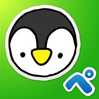 無料スタンプ-ぺんすた- かわいいペンギンの無料スタンプ集