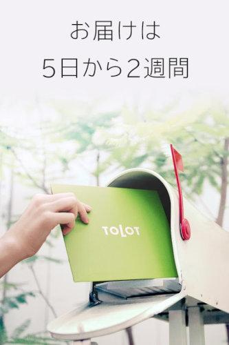 高品質フォトブック・カレンダー・写真プリントサービス送料無料TOLOT(トロット)