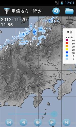 レーダー・ナウキャスト–降水(雨雲)・雷・竜巻