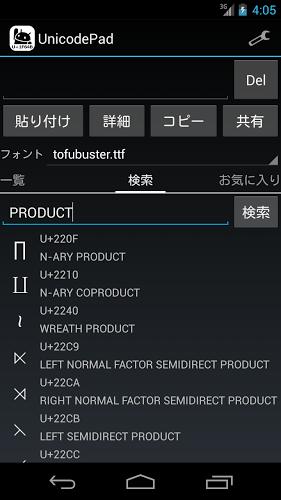 UnicodePad
