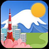 桜&富士 – 日本天気時計&天気予報のウィジェット