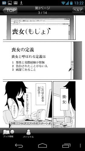 ガンガンONLINEスクエニのオリジナル漫画を毎日複数配信