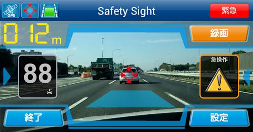 SafetySight-接近アラート&ドライブレコーダー