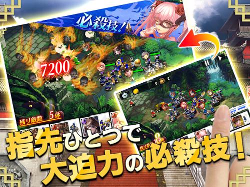 三国志乱舞–メモリアル図鑑アプリ–