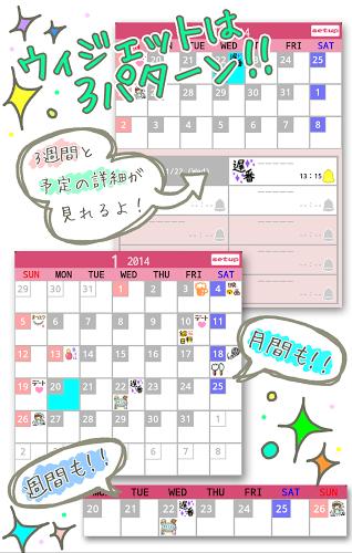 Stampカレンダー-女性のためのカワイイシンプルな手帳