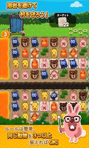 LINEポコポコ–うさぎのポコタとクローバーやチェリーを集めろ!ダンジョンでも遊べる無料パズル
