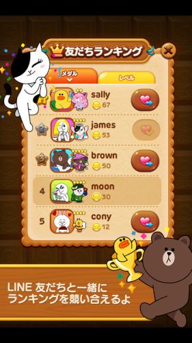 LINEPOP2-ブラウン&コニーと爽快!ポップでかわいい大人気パズルゲーム