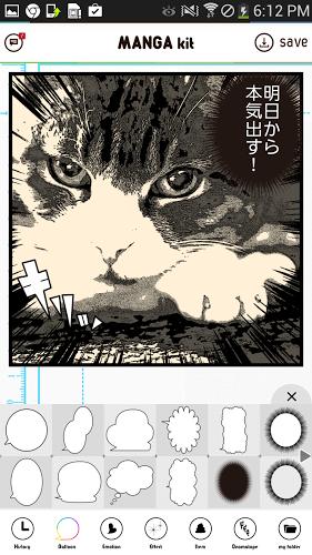 MANGAkit-漫画風写真加工カメラ