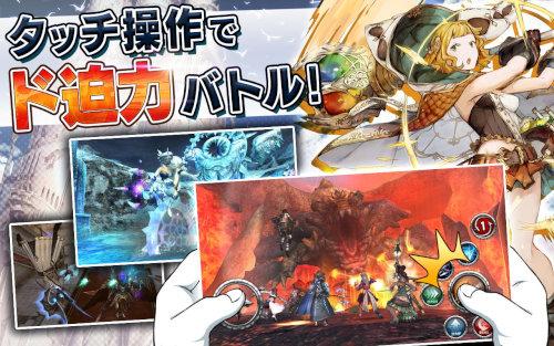 アヴァベルオンライン絆の塔 アクションMMORPG
