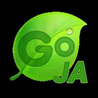 GOキーボード – 絵文字のための日本語