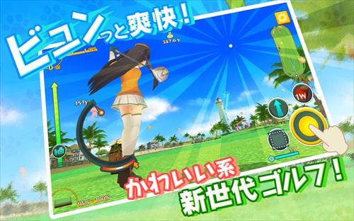 スマホでゴルフ!ぐるぐるイーグル【無料スポーツアプリ】