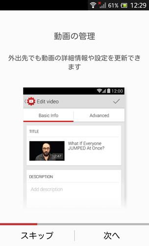 YouTubeStudio