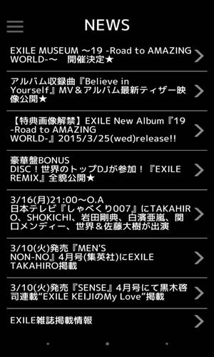 EXILETRIBE2015