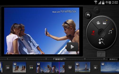 キネマスター(KineMaster)–ビデオエディター