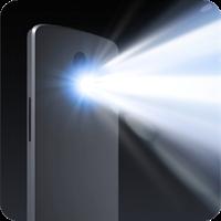 懐中電灯 – Flashlight