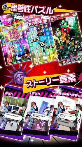 【18】(エイティーン)キミトツナガルパズル