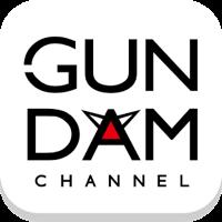 ガンダムチャンネル(GUNDAMCHANNEL)