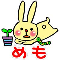 うさぎメモ帳ウィジェット・無料うさぎMEMO付箋紙&兎の壁紙