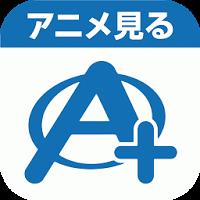 アニマックス PLUS – アニメVOD見放題!