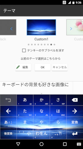 ATOK(日本語入力システム)