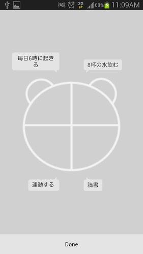 ChallengeCalendar(目標カレンダー)