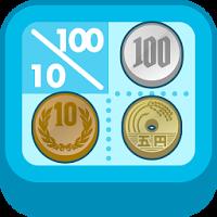 コインクロス – お金のロジックパズル