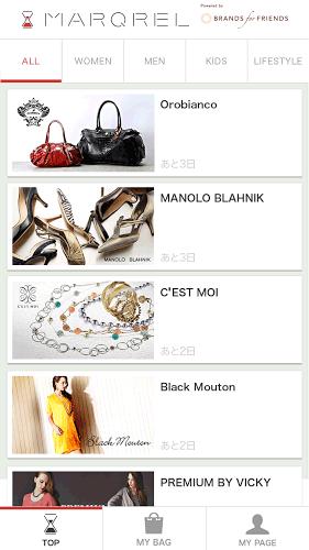 marqrel(マルクレル)-ファッションブランドセール通販