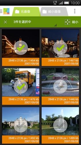かんたん写真縮小〜ガラケー向けに自動サイズ変更、リサイズ