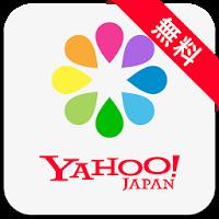 Yahoo!かんたん写真整理〜ヤフーの無料アルバム作成アプリ