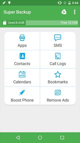 スーパーのバックアップ:SMS&連絡先