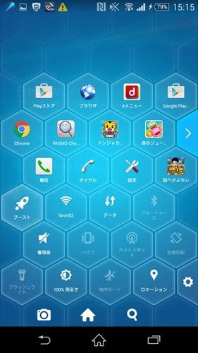 FreeSwipe–Boost,Wallpaper