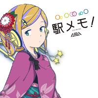 駅メモ!–ステーションメモリーズ!-【位置ゲーム】