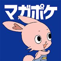 マガポケ – 人気マンガが無料で読める、週刊少年マガジン公式コミックアプリ「マガジンポケット」