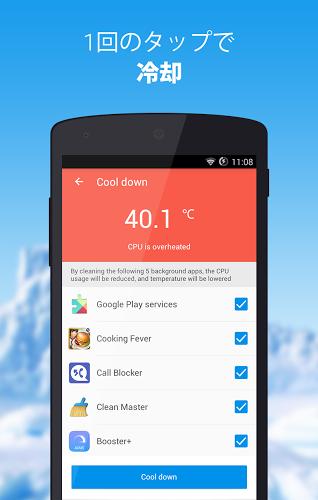 CPUCoolerMaster–携帯電話クーラープロ