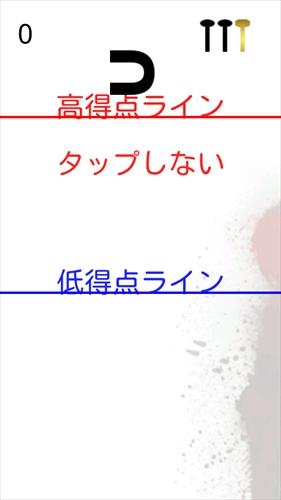 動体C力(UcanC)