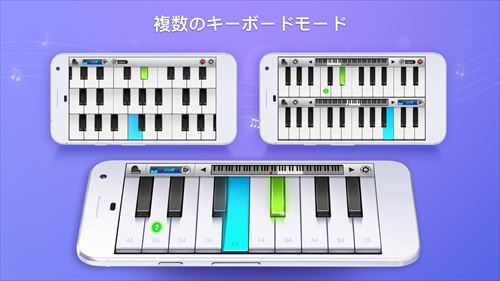 PianistHD:Piano+