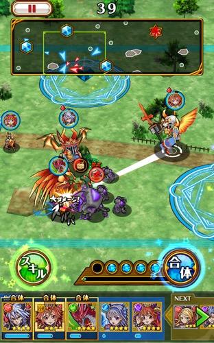 合体RPG魔女のニーナとツチクレの戦士