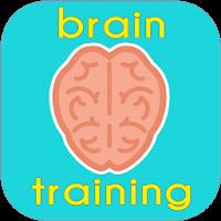 ベスト脳トレーニング