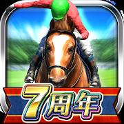 ダービーインパクト【無料競馬ゲーム・育成シミュレーション】