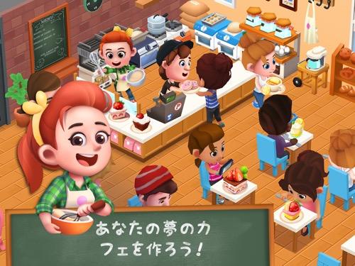 カフェストーリー2:カフェ経営ゲーム